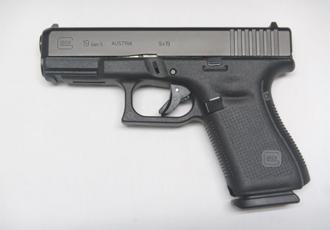 Kaneohe Gun Shop Handgun Inventory