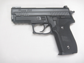 Kaneohe Gun Shop Inventory